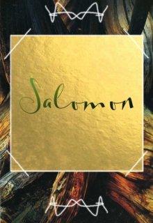 "Книга. ""Solomon "" читать онлайн"