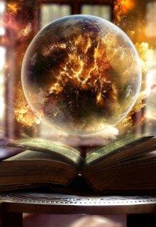 "Книга. ""Момент жизни на бумаге"" читать онлайн"