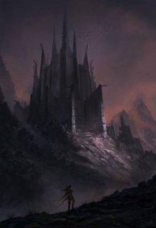 "Книга. ""Замок колдуна"" читать онлайн"