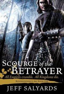 """Книга. """"Scourge of the Betrayer / Плеть предателя"""" читать онлайн"""