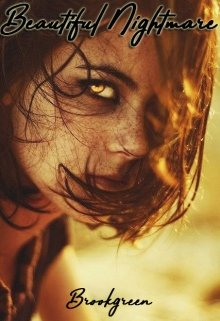 "Книга. ""Beautiful Nightmare. Прекрасный кошмар. "" читать онлайн"