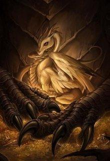 "Книга. ""Битва Драконов"" читать онлайн"