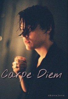 "Книга. ""Carpe diem "" читать онлайн"