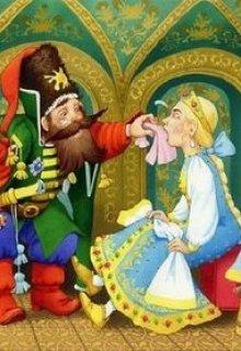 """Книга. """"Сказ про царевну Несмеяну"""" читать онлайн"""