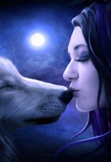 "Книга. ""Волчица"" читать онлайн"