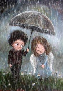 """Книга. """"Пошёл внезапный дождь"""" читать онлайн"""