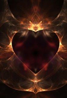 """Книга. """"Сердце огня. Восстание зла. """" читать онлайн"""