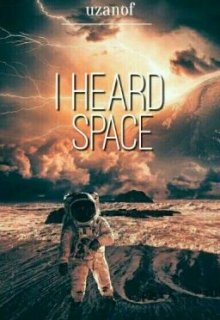 """Книга. """"Я слышал космос"""" читать онлайн"""
