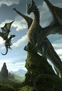 """Книга. """"Вера дракона."""" читать онлайн"""