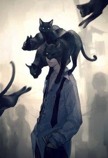 "Книга. ""Кот и кретин"" читать онлайн"