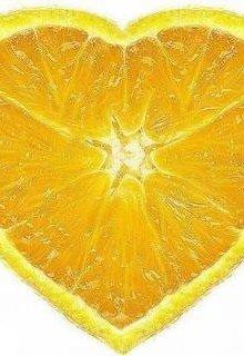 """Книга. """"Лимонная сеньорита"""" читать онлайн"""