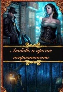 """Книга. """"Игры Богов. Нареченная. Книга 1"""" читать онлайн"""