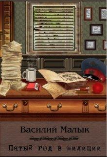 """Книга. """"Досье №43 - Олег Длиннорукий"""" читать онлайн"""