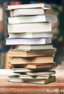 """Книга. """"Адская книга"""" читать онлайн"""