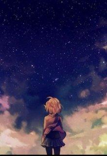 """Книга. """"Синева звездного неба"""" читать онлайн"""