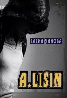 """Книга. """"A. Lisin"""" читать онлайн"""