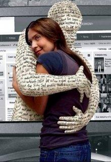 """Книга. """"Любовь по интернету"""" читать онлайн"""