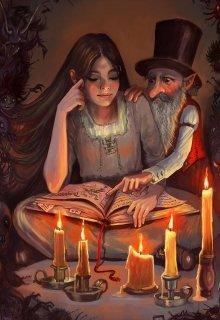"""Книга. """"Нелегкая жизнь у домового"""" читать онлайн"""