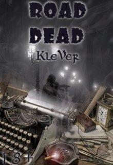 "Книга. ""Road Dead"" читать онлайн"