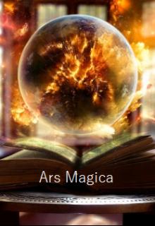 "Книга. ""Ars Magica"" читать онлайн"