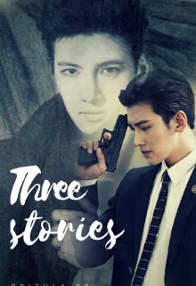 "Книга. ""Три истории"" читать онлайн"