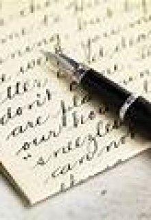 """Libro. """"Una Carta Para Erick"""" Leer online"""