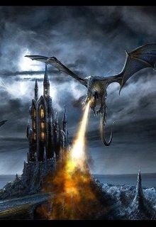"""Книга. """"Любовь черного дракона."""" читать онлайн"""
