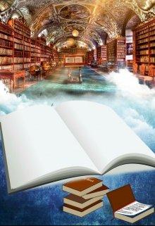 """Книга. """"Заметки на полях. Мнения о прочитанном"""" читать онлайн"""