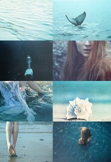 """Книга. """"Сказание о чудище морском"""" читать онлайн"""