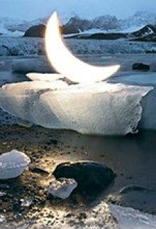 "Книга. ""Луна во льдах"" читать онлайн"