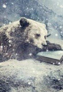"""Книга. """"Отзывы"""" читать онлайн"""
