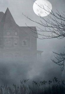 """Книга. """"Туманный городок """" читать онлайн"""
