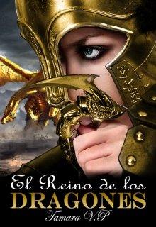 """Libro. """"El reino de los Dragones"""" Leer online"""