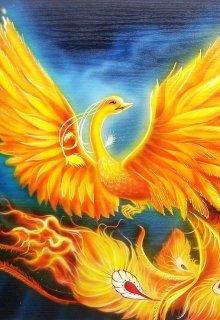 "Книга. ""В пламени жар-птицы"" читать онлайн"