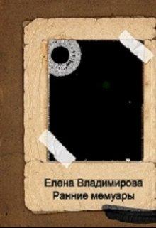 """Книга. """"Дом на улице Ленина"""" читать онлайн"""