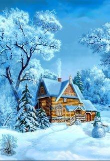 """Книга. """"Різдвяне диво"""" читати онлайн"""