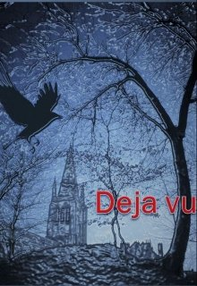 """Книга. """"Deja vu"""" читати онлайн"""
