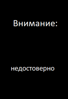 """Книга. """"Немецкий разворот"""" читать онлайн"""