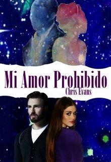 "Libro. ""Mi Amor Prohibido "" Leer online"