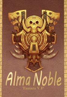 "Libro. ""Alma Noble"" Leer online"