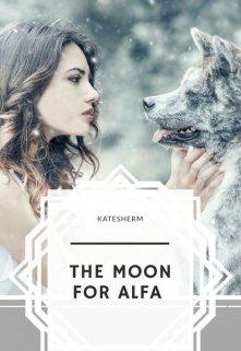 """Книга. """"Луна для альфы"""" читать онлайн"""