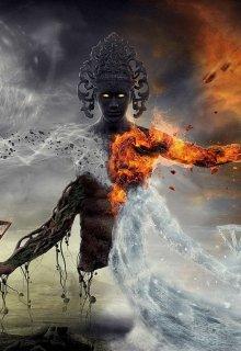 """Книга. """"Арканеум. Магия четырех стихий. Часть I """"Встреча с пророком"""""""" читать онлайн"""