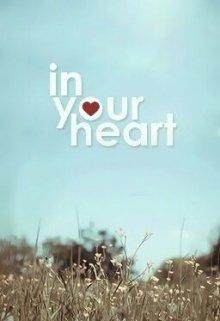 """Книга. """"В твоем сердце"""" читать онлайн"""