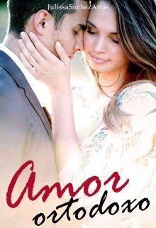 "Libro. ""Amor ortodoxo"" Leer online"