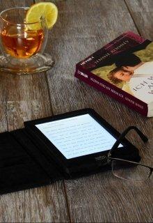 """Книга. """"Вечно Недовольный Читатель"""" читать онлайн"""