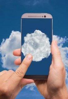 """Книга. """"Витающие в облаках """" читать онлайн"""