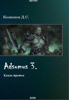 """Книга. """"Adsumus 3."""" читать онлайн"""