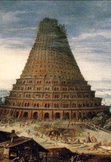 """Книга. """"Die wahre Geschichte des Turmbaus zu Babel"""" читать онлайн"""