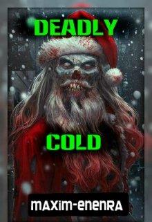 "Книга. ""Deadly Cold "" читать онлайн"
