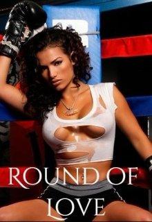 "Libro. ""Round of Love"" Leer online"